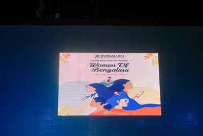 Women's Day 2018 - 8th Mar '18