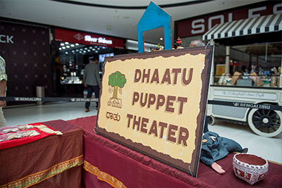 Dhaatu Puppet Festival, VROne-The Longest Birthday Party