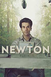 Newton (UA) Hindi, 2D